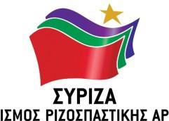 Δημοσκοπική φούσκα ή πολιτικό κόμμα