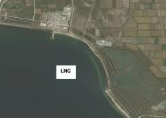 ΕΤΕπ: Χρηματοδότηση 40 εκατ. για την επέκταση του τερματικού LNG στη Ρεβυθούσα