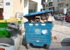 Υπάρχει ανακύκλωση;