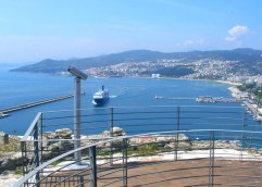 Ένταξη των πράξεων « BlueCosmopolis» και « Εξασφάλιση προσβασιμότητας ΑμεΑ στον χώρο του Φρουρίου Καβάλας» στο Επιχειρησιακό Πρόγραμμα « Αλιείας και Θάλασσας 2014 – 2020»