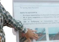TAP: Ανοιχτή συνάντηση ενημέρωσης σχετικά με τις αποζημιώσεις και τη διαδικασία πρόσβασης στη γη στο Δήμο Δοξάτου