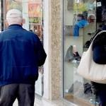 Πρόστιμο 1.000 ευρώ για τους εμπόρους που δεν ενημερώνουν τους πελάτες τους για τις κάρτες πληρωμών