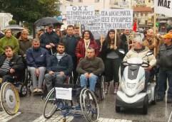 Η «οδύσσεια» ενός ανάπηρου που θα θελήσει να πάει διακοπές
