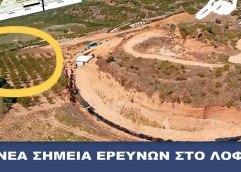 Αμφίπολης: Έρευνες για νέο τάφο στο λόφο Καστά