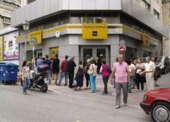 Τράπεζες: Τι ισχύει για τις συναλλαγές από αύριο Τρίτη-Ανακοίνωση ΕΕΤ