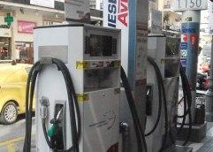 ΠΡΟΜΗΘΕΥΤΕΙΤΕ ΤΩΡΑ ΠΟΥ ΕΙΝΑΙ ΦΘΗΝΑ: Νέα παράταση μέχρι τις 31 Μαΐου στη δυνατότητα αγοράς πετρελαίου θέρμανσης