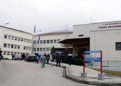 Συνελήφθη νοσηλευτής του νοσοκομείου της Δράμας, για ασελγείς πράξεις σε βάρος 22χρονης ημεδαπής ασθενούς