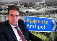Δήμαρχος Αμφίπολης Κώστας Μελίτος: Xωρίς προσανατολισμό το ΥΠ.ΠΟ  για την Αμφίπολη!