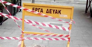 Διακοπή Υδροδότησης, την Παρασκευή στο μεγαλύτερο μέρος της Καβάλας