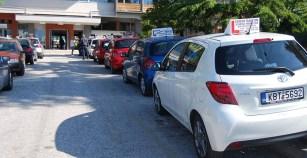 ΑΔΕΙΕΣ ΟΔΗΓΗΣΗΣ: Μόνο με ραντεβού στην Διεύθυνση Μεταφορών και Επικοινωνιών