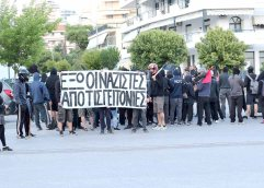 ΧΘΕΣ ΤΟ ΑΠΟΓΕΥΜΑ ΣΕ ΚΕΝΤΡΙΚΟΥΣ ΔΡΟΜΟΥΣ ΤΗΣ ΚΑΒΑΛΑΣ: Πορεία αναρχικών σε ένδειξη διαμαρτυρίας