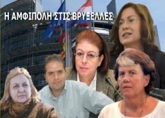 Οιωνός πολιτικών εξελίξεων η παρουσία της Αμφίπολης στο ευρωκοινοβούλιο!