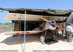 ΘΑΣΟΣ: Τιμήθηκαν οι πιλότοι του αεροδρομίου του Καζαβητίου
