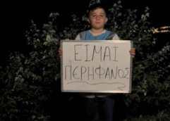 Μάθημα ζωής κι αγωνιστικότητας από τα παιδιά των απολυμένων της ΒΦΛ