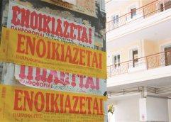 Έρευνα: πώς διαμορφώθηκε ο δείκτης τιμών στην ελληνική αγορά ακινήτων από το 2011 έως το 2020