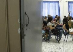 ΕΛΜΕ: Καλεί εκπαιδευτικούς και γονείς σε συγκέντρωση διαμαρτυρίας