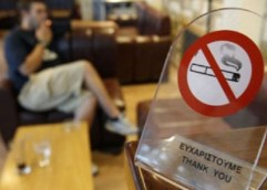 Μονόδρομος η καθολική απαγόρευση του καπνίσματος