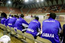 Στις 4 αντί στις 5 το ματς της Καβάλα BC με τον Εθνικό