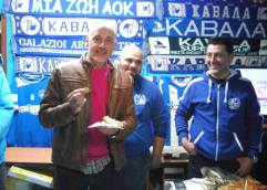 ΑΟΚ: Έκοψε την πρωτοχρονιάτικη πίτα του ο ΣΦΑΟΚ