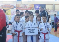 3rd GREEK OPEN CHALLENGE CUP: Η καρδιά του καράτε χτυπάει την Κυριακή στην Καλαμίτσα