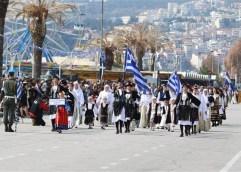 To Κέντρο Ελληνικής Λαογραφίας «ΝΕΑΠΟΛΙΣ» καταγγέλλει καπηλεία της ιστορίας του