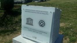 Το Υπουργείο Πολιτισμού απαντάει σχετικά με το λάθος στην επιγραφή του αρχαιολογικού χώρου των Φιλίππων