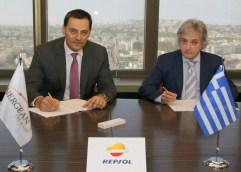H Repsol εξαγόρασε από την   Energean το 60% σε Ιωάννινα και Αιτωλοακαρνανία