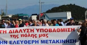 Αντιδράσεις των εργαζομένων στην Εγνατία Οδό για τη λειτουργία σταθμών διοδίων