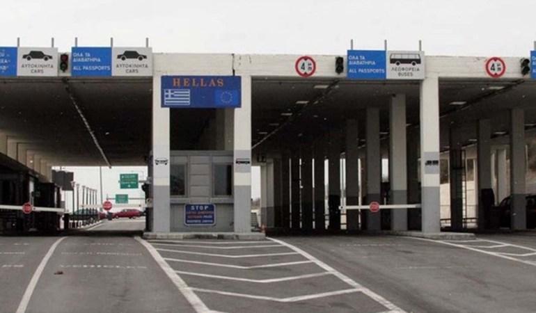 Ζητούν άνοιγμα των συνόρων με την Βουλγαρία και να παραμείνουν κλειστά με την Τουρκία