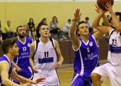ΕΚΑΣΑΜΑΘ: Το πρόγραμμα του πρωταθλήματος Αντρών (περίοδος 2017-18)