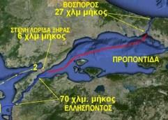 Συνομιλίες στις ΗΠΑ: « μας ενδιαφέρει σφόδρα το ενεργειακό σταυροδρόμι Αν. Μακεδονία – ΘΡΑΚΗ  – ΣΤΕΝΑ, αλλά εσείς συνεχίστε την μεταρρύθμιση της δυστυχίας του Ελληνικού Λαού»