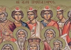 ΤΟ ΜΗΝΥΜΑ ΤΗΣ ΚΥΡΙΑΚΗΣ: «Ο παλαιός και ο νέος άνθρωπος»