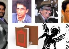 Πέντε  Καβαλιώτες ποιητές στο Ποιητικό Ημερολόγιο 2018 των εκδόσεων ''Ιωλκός''.