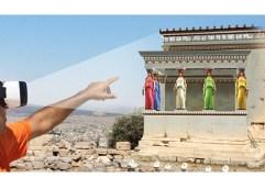 Τρισδιάστατη Εικονική Αναπαράσταση αρχαιολογικών χώρων της Moptil