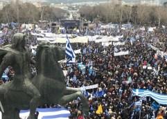 ΕΝΩΣΗ ΑΠΟΣΤΡΑΤΩΝ ΑΞΙΩΜΑΤΙΚΩΝ ΣΤΡΑΤΟΥ (ΕΑΑΣ) – ΠΑΡΑΡΤΗΜΑ ΞΑΝΘΗΣ: Συμμετοχή στο συλλαλητήριο για την Μακεδονία την Τετάρτη 6 Ιουνίου στην Καβάλα