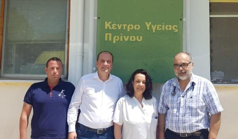 Μακάριος Λαζαρίδης: «Προχωράμε την αναβάθμιση του Κέντρου Υγείας Πρίνου»