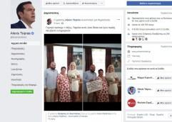 """Οι ευχές του Αλ. Τσίπρα σε ένα νιόπαντρο ζευγάρι της Καβάλας, μέσω Facebook: """"Γαμπρέ πρόσεχε τι τάζεις. Παρόλα αυτά, ήταν δίκαιο και έγινε πράξη"""" – Tι έγραψαν στην ανάρτηση οι χρήστες του FB"""