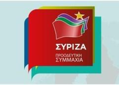 Στον β' γύρο των αυτοδιοικητικών εκλογών ο ΣΥΡΙΖΑ στηρίζει άπαντες τους υποψήφιους του δημοκρατικού χώρου, με εξαίρεση τους χρισμένους από τον Κυριάκο Μητσοτάκη