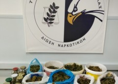 ΚΑΒΑΛΑ: Συνελήφθη 42χρονος ημεδαπός κατηγορούμενος για διακίνηση ναρκωτικών