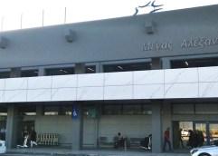 Έτοιμα και τα περιφερειακά αεροδρόμια να δεχτούν διεθνείς πτήσεις από 1η Ιουλίου