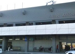 Lufthansa: Και η  Καβάλα στο πρόγραμμα από Φρανκφούρτη το 2021