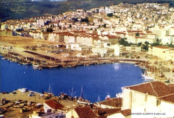 4 Νοεμβρίου 1929: Ο Ελ. Βενιζέλος τοποθετεί τον θεμέλιο λίθο στην κατασκευή του λιμανιού της Καβάλας
