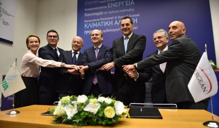 Η συμφωνία της ΔΕΠΑ με την Energean ανοίγει τον δρόμο για την εμπορική αξιοποίηση του αγωγού EastMed