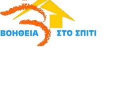 """ΜΑΚΗΣ ΠΑΠΑΔΟΠΟΥΛΟΣ: «Η διοίκηση του Δήμου εγκαταλείπει το """"Βοήθεια στο Σπίτι""""»"""