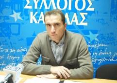 Βασίλης Λεμονίδης: Ζούμε μια πρωτόγνωρη κατάσταση που θέλει και πρωτόγνωρες αποφάσεις για να αναστηθεί η οικονομία!!!