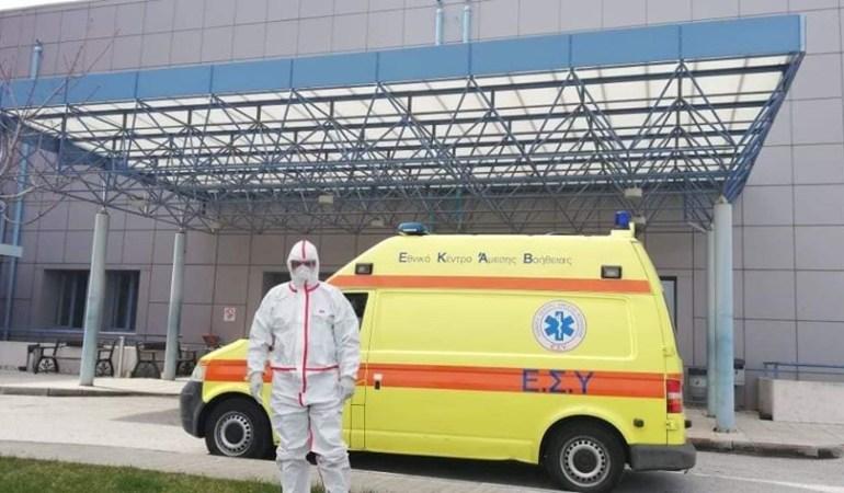 ΓΙΑΤΡΟΙ ΤΟΥ ΕΣΥ ΚΑΒΑΛΑΣ: Καταγγέλλουν αποδυνάμωση του ιατρικού προσωπικού με μετακίνηση στην Θεσσαλονίκη