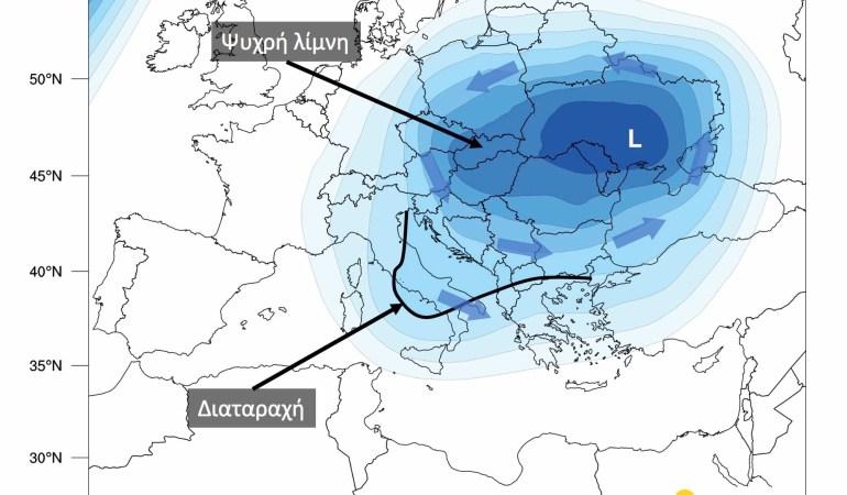 Μια «Ψυχρή Λίμνη» στην Ανατολική Ευρώπη προκαλεί επαναλαμβανόμενες βροχοπτώσεις στην Ελλάδα που θα συνεχιστούν και την επόμενη εβδομάδα
