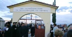 ΛΑΥΡΕΝΤΙΟΣ ΠΑΠΑΔΟΠΟΥΛΟΣ, ΜΗΤΡΟΠΟΛΙΤΗΣ ΧΑΛΔΙΑΣ ΠΟΝΤΟΥ: 'Άφησε καταπίστευμα για τους στρατιώτες που θα  υψώσουν  την ελληνική σημαία  στους ναούς της Αγίας Σοφίας  της Κωνσταντινούπολης  και του Αγίου Νικολάου της γενέτειρας του Βαρενούς.