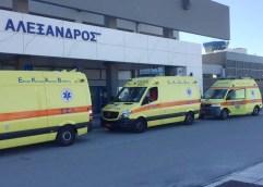 ΚΑΒΑΛΑ: Σε Νοσοκομεία της Αττικής διακομίζονται τρεις ασθενείς με covid-19