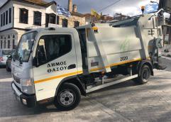 ΜΕΓΑΛΩΝΕΙ Ο ΣΤΟΛΟΣ: Προμήθεια οχημάτων και μηχανημάτων έργου του Δήμου Θάσου εντός του 2020